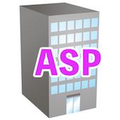 ③ASP(アフィリエイターと広告主を繋ぐ人)とは?
